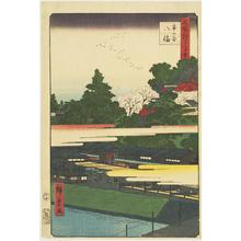 歌川広重: Hachiman Shrine at Ichigaya, no. 41 from the series One-hundred Views of Famous Places in Edo - ウィスコンシン大学マディソン校