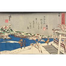 Utagawa Kunikazu: Snow at Matsuchiyama, from the series Famous Places in the Eastern Capital - University of Wisconsin-Madison