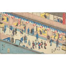 歌川広重: A Crowded Street at Saruwakacho, from the series Famous Places in Edo - ウィスコンシン大学マディソン校