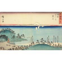歌川広重: Arai, no. 32 from the series Fifty-three Stations of the Tokaido (Marusei or Reisho Tokaido) - ウィスコンシン大学マディソン校
