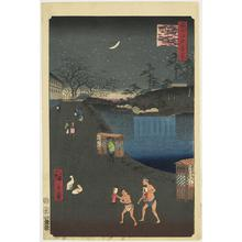 Utagawa Hiroshige: Aoi Slope Outside Tora Gate, no. 113 from the series One-hundred Views of Famous Places in Edo - University of Wisconsin-Madison