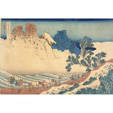 Katsushika Hokusai: The Back of Mt. Fuji from the Minobu River, from the series Thirty-six Views of Mt. Fuji - University of Wisconsin-Madison