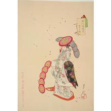 尾形月耕: Dancing Girl, from the series Activities of Women - ウィスコンシン大学マディソン校