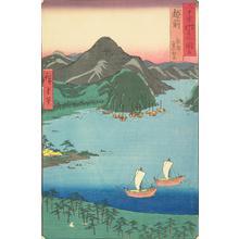 歌川広重: The Pine Forest of Kebi at Tsuruga in Echizen Province, no. 31 from the series Pictures of Famous Places in the Sixty-odd Provinces - ウィスコンシン大学マディソン校