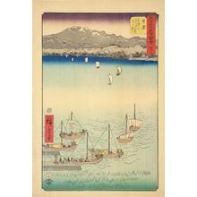 歌川広重: The Bow and Bowstring Route from Kusatsu to Yabase, no.53 from the series Pictures of the Famous Places on the Fifty-three Stations (Vertical Tokaido) - ウィスコンシン大学マディソン校