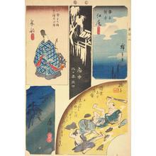 歌川広重: Okabe, Fuchu, Eijiria, Fujieda, and Mariko, no. 5 from the series Harimaze Pictures of the Tokaido - ウィスコンシン大学マディソン校