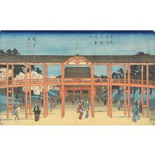 Utagawa Hiroshige: Toeizan in Ueno, from the series Famous Places in the Eastern Capital - University of Wisconsin-Madison