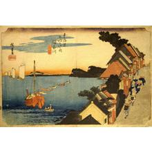 歌川広重: The Hill at Kanagawa, no. 4 from the series Fifty-three Stations of the Tokaido (Hoeido Tokaido) - ウィスコンシン大学マディソン校