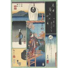歌川広重: Five Vignettes from Popular Plays, from the series Harimaze Mirror of Kabuki Plays - ウィスコンシン大学マディソン校