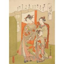 Ippitsusai Buncho: The Courtesan Miyakoji of the Nakaomi Establishment Strolling with Two Attendants, from the series Thirty-six Flowers - University of Wisconsin-Madison