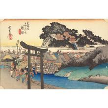 歌川広重: Yukoji in Fujisawa, no. 7 from the series Fifty-three Stations of the Tokaido (Hoeido Tokaido) - ウィスコンシン大学マディソン校
