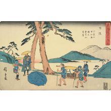 歌川広重: The Naku Rock on Mt. Sayononaka and a Distant View of Mt. Muken near Nissaka, no. 26 from the series Fifty-three Stations of the Tokaido (Gyosho Tokaido) - ウィスコンシン大学マディソン校
