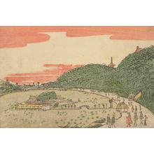 北尾政美: View of the Benten Shrine at Shinobazu Pond, from a series of Small Perspective Views of the Eastern Capital - ウィスコンシン大学マディソン校