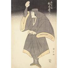 歌川國長: The Actor Matsumoto Koshiro V as Hata no Daizen - ウィスコンシン大学マディソン校