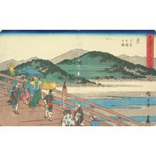 歌川広重: Sanjo Bridge in Kyoto, no. 55 from the series Fifty-three Stations of the Tokaido (Gyosho Tokaido) - ウィスコンシン大学マディソン校