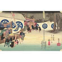 歌川広重: Early Departure from the Main Camp at Seki, no. 48 from the series Fifty-three Stations of the Tokaido (Hoeido Tokaido) - ウィスコンシン大学マディソン校