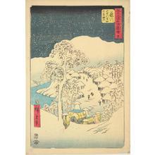 歌川広重: Snow at Yamanaka Village, Formerly Known as Mt. Miyaji, near Fujikawa, no. 38 from the series Pictures of the Famous Places on the Fifty-three Stations (Vertical Tokaido) - ウィスコンシン大学マディソン校