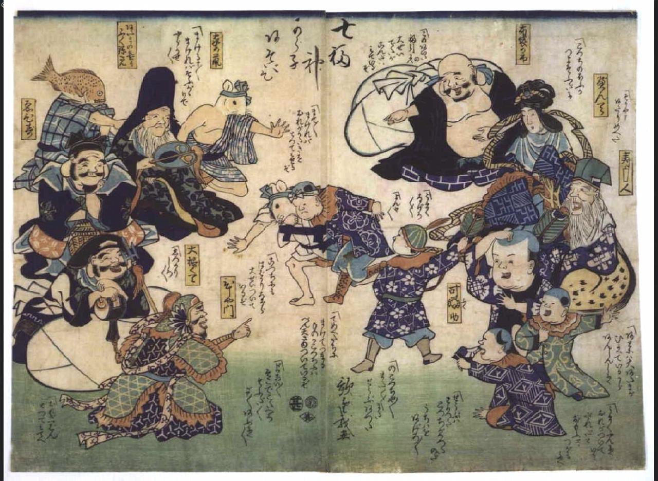 Utagawa Hiroshige III Seven Lucky Gods Playing With Chinese