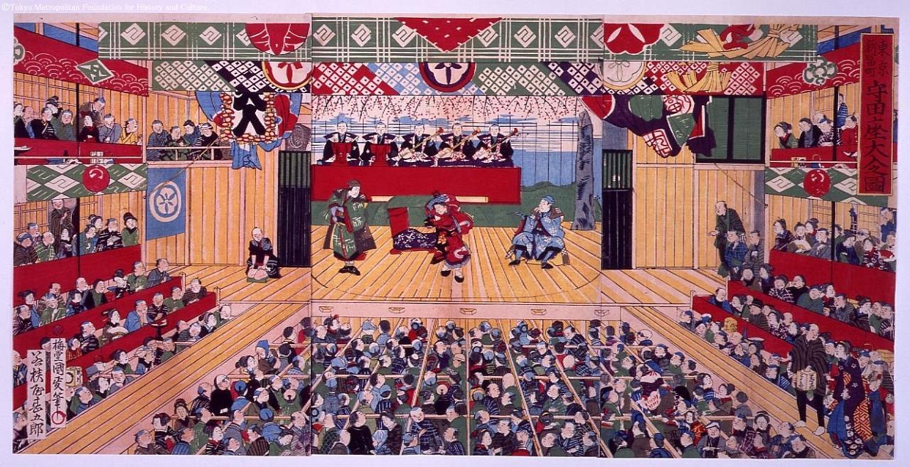 歌川国政〈3〉: 「東京新富町守...
