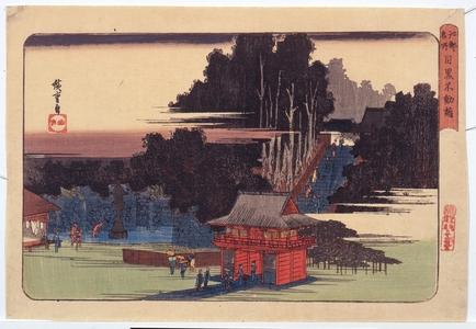 無款: - 江戸東京博物館