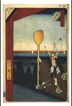 Utagawa Hiroshige: One Hundred Famous Views of Edo: Atago Hill, Shiba - Edo Tokyo Museum