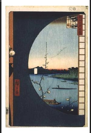 歌川広重: One Hundred Famous Views of Edo: Suijin Grove, the Uchikawa River and Sekiya Village from the Vicinity of Masaki - 江戸東京博物館