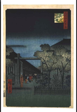 歌川広重: One Hundred Famous Views of Edo: Dawn Clouds over the Licensed Quarter - 江戸東京博物館