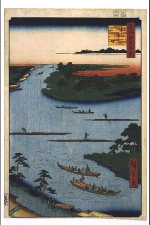 歌川広重: One Hundred Famous Views of Edo: Mouth of the Nakagawa River - 江戸東京博物館