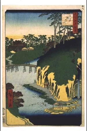 Utagawa Hiroshige: One Hundred Famous Views of Edo: The 'River of Waterfalls', Oji - Edo Tokyo Museum
