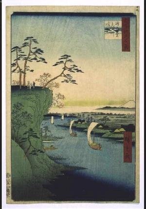 歌川広重: One Hundred Famous Views of Edo: Konodai and the Tonegawa River - 江戸東京博物館