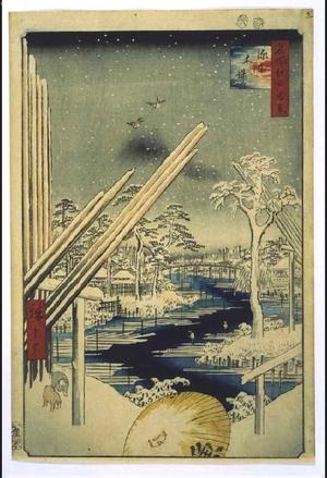 歌川広重: One Hundred Famous Views of Edo: Timber Yard, Fukagawa - 江戸東京博物館