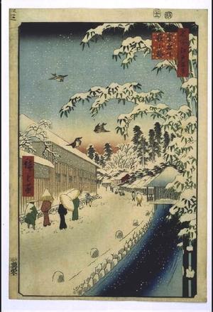 歌川広重: One Hundred Famous Views of Edo: Yabukoji Street Below Atago Hill - 江戸東京博物館