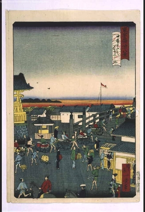 Ikkei: Forty-Eight Famous Views of Tokyo: Evening View of Nihonbashi Bridge - Edo Tokyo Museum