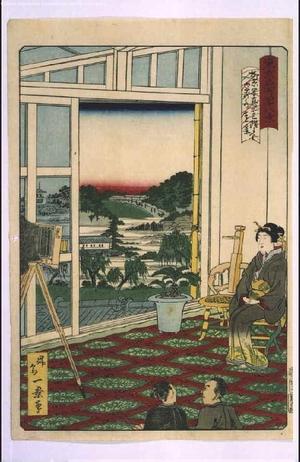 一景: Forty-Eight Famous Views of Tokyo: Distant View of the Ochanomizu District from the Third Floor of the Yanagihara Photographic Studio - 江戸東京博物館