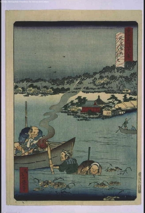Ikkei: Forty-Eight Famous Views of Tokyo: Harvesting Lotus at Shinobazu Pond with Benten Temple in Rear - Edo Tokyo Museum
