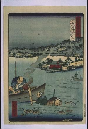 一景: Forty-Eight Famous Views of Tokyo: Harvesting Lotus at Shinobazu Pond with Benten Temple in Rear - 江戸東京博物館