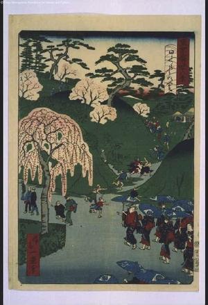 一景: Forty-Eight Famous Views of Tokyo: Higurashi-no-sato (Nippori) - 江戸東京博物館