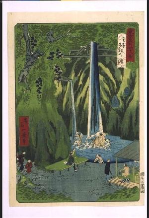 Ikkei: Forty-Eight Famous Views of Tokyo: Fudo Waterfall, Oji - Edo Tokyo Museum