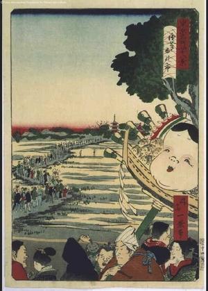 Ikkei: Forty-Eight Famous Views of Tokyo: Tori-no-ichi Festival, Asakusa - Edo Tokyo Museum