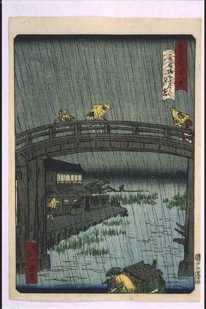 Ikkei: Forty-Eight Famous Views of Tokyo: Sudden Evening Shower over Imadobashi Bridge, Sanya Canal - Edo Tokyo Museum