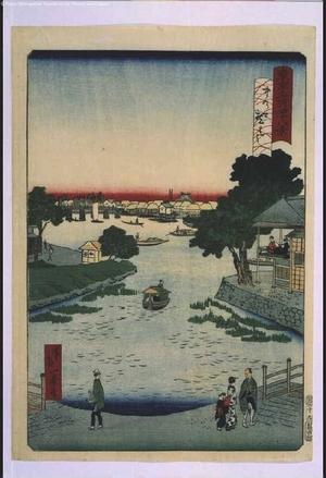 一景: Forty-Eight Famous Views of Tokyo: Makurabashi Bridge at Nakanogo - 江戸東京博物館
