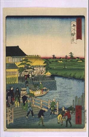 一景: Forty-Eight Famous Views of Tokyo: Hashimoto Restaurant at Yanagishima - 江戸東京博物館