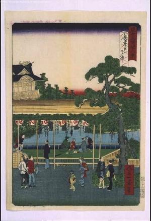 Ikkei: Forty-Eight Famous Views of Tokyo: Kameido Tenjin Shrine - Edo Tokyo Museum