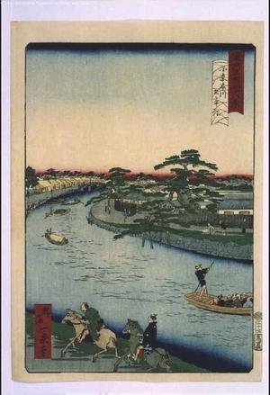 一景: Forty-Eight Famous Views of Tokyo: Gohonmatsu Pine at Onagigawa River - 江戸東京博物館