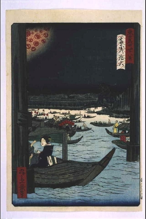 Ikkei: Forty-Eight Famous Views of Tokyo: Fireworks at Ryogoku - Edo Tokyo Museum