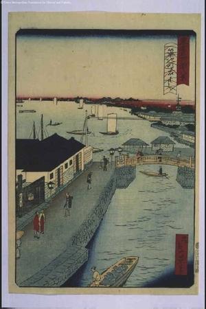 一景: Forty-Eight Famous Views of Tokyo: Akashibashi Bridge, Tsukiji - 江戸東京博物館