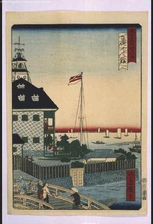 一景: Forty-Eight Famous Views of Tokyo: Tsukiji Hotel - 江戸東京博物館