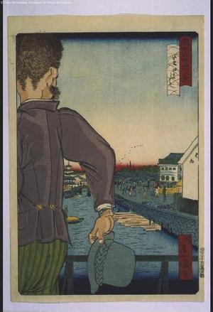一景: Forty-Eight Famous Views of Tokyo: Shibakuchibashi Bridge - 江戸東京博物館