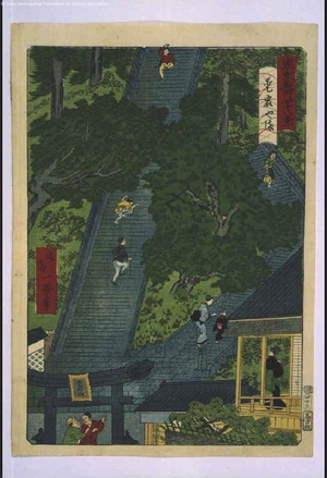 Ikkei: Forty-Eight Famous Views of Tokyo: Atago Hill - Edo Tokyo Museum