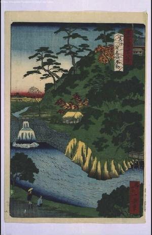 一景: Forty-Eight Famous Views of Tokyo: Mejiro Fudo Temple, Sekiguchi - 江戸東京博物館